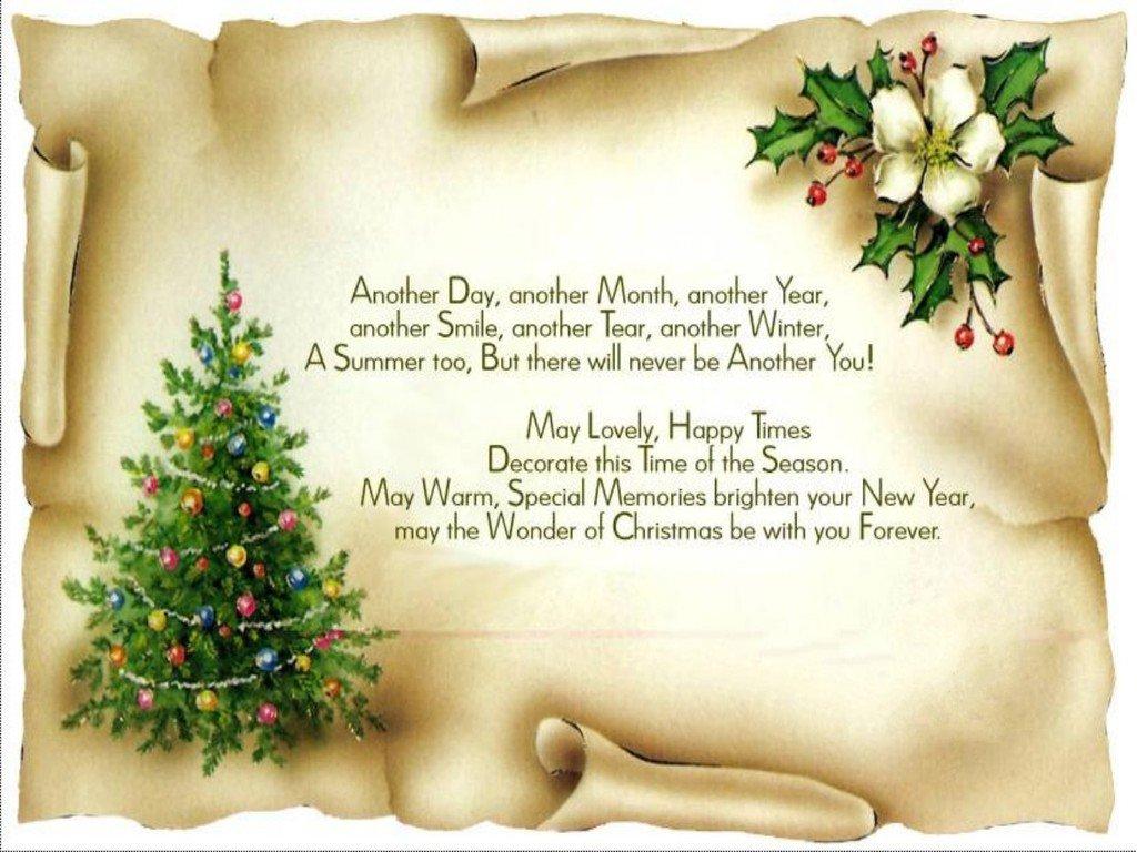 Felicitari de Craciun si Anul Nou